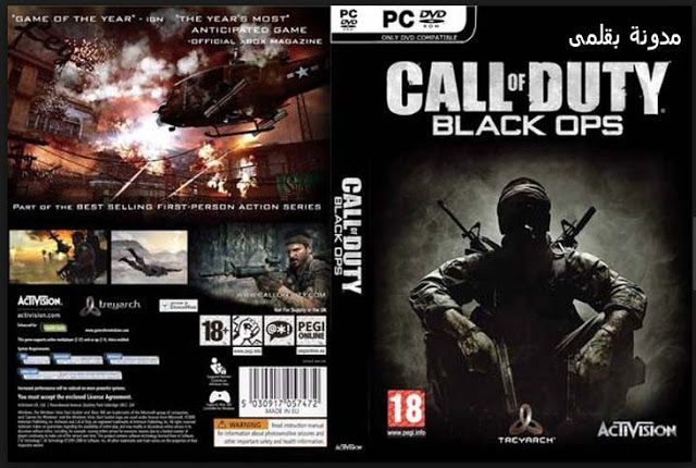 call of duty black ops zombies soundtrack zip