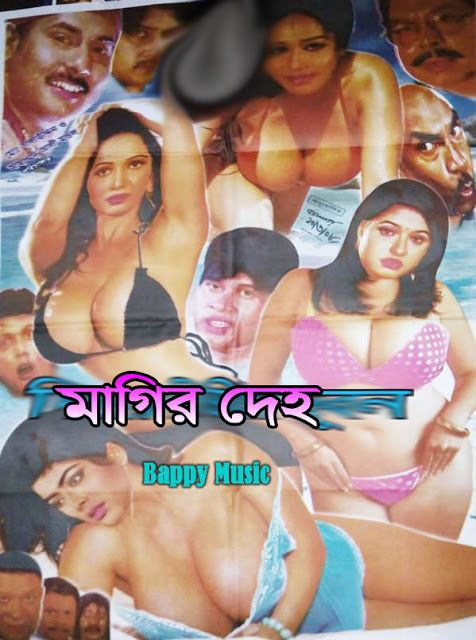 hot sexy movie download