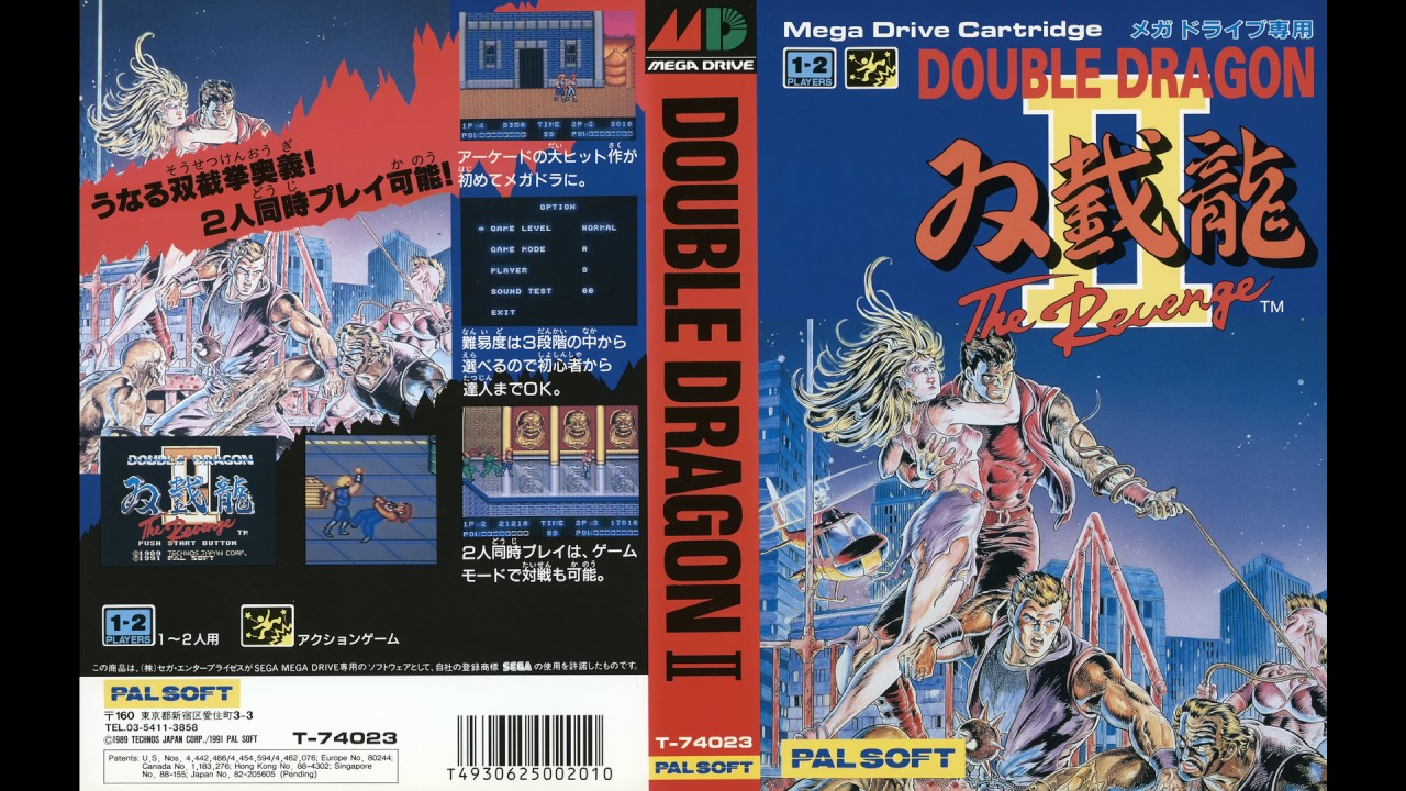 double dragon music cover
